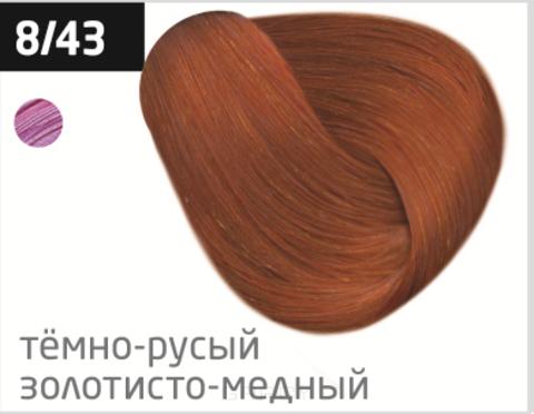 Купить OLLIN Professional, Перманентная стойкая крем-краска с комплексом Vibra Riche Ollin Performance (120 оттенков) 8/43 светло-русый медно-золотистый