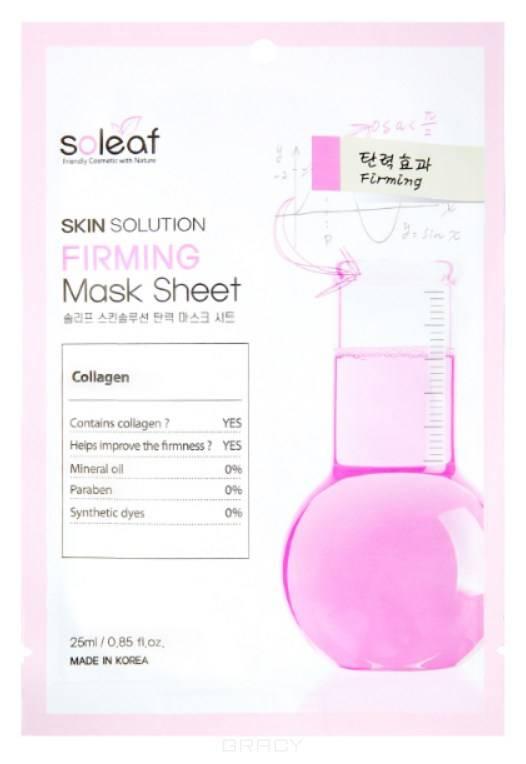 Купить Soleaf, Омолаживающая маска для лица с коллагеном Skin Solution Firming Mask Sheet, 25 мл