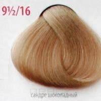 Constant Delight, Крем краска с витамином С Crema Colorante Vit C (85 оттенков), 100 мл Д 91/2/16 сандре шоколадныйColorante - окрашивание и осветление волос<br><br>