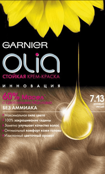 Garnier, Краска для волос Olia, 160 мл (24 оттенка) 7.13 Бежевый русыйGreenism - эко-серия для ухода<br><br>