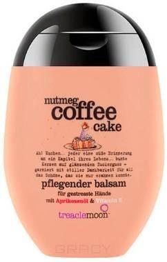 Treaclemoon, Крем для рук кофейный капкейк Nutmeg Coffee Cake Handcreme, 75 мл  - Купить