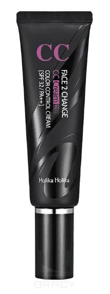 Купить Holika Holika, Face 2 Change CC Cream СС крем, 50 мл (2 тона) Холика Холика, 50 мл, тон 01, светлый бежевый