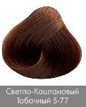 Nirvel, Краска для волос ArtX (95 оттенков), 60 мл 5-77 Табачный светло-каштановыйОкрашивание<br>Краска для волос Нирвель   неповторимый оттенок для Ваших волос<br> <br>Бренд Нирвель известен во всем мире целым комплексом средств, созданных для применения в профессиональных салонах красоты и проведения эффективных процедур по уходу за волосами. Краска ...<br>