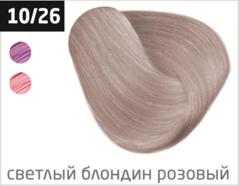 Купить OLLIN Professional, Безаммиачный стойкий краситель для волос с маслом виноградной косточки Silk Touch (42 оттенка) 10/26 светлый блондин розовый