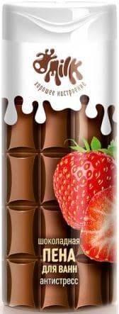 Milk, Пена для ванн Шоколадная Антистресс, 400 мл milk уход за телом пена для ванн шоколадная spa уход 400 мл