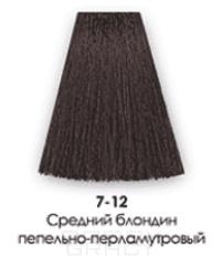 Купить Nirvel, Краска для волос ArtX (палитра 129 цветов), 60 мл 7-12 Средний блондин пепельно-перламутровый