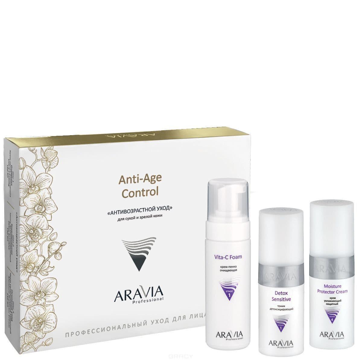 Фото - Aravia, Набор для лица «Антивозрастной уход», 2х150 мл+160 мл aravia тоник детоксицирующий detox sensitive 250 мл
