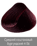 Nirvel, Краска для волос ArtX (95 оттенков), 60 мл 4-56 Бургундский каштановыйОкрашивание<br>Краска для волос Нирвель   неповторимый оттенок для Ваших волос<br> <br>Бренд Нирвель известен во всем мире целым комплексом средств, созданных для применения в профессиональных салонах красоты и проведения эффективных процедур по уходу за волосами. Краска ...<br>