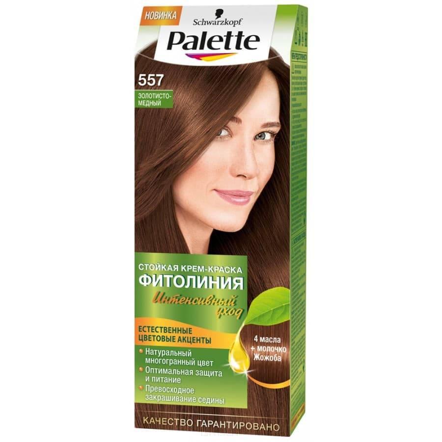 Schwarzkopf Professional, Краска для волос Palette Фитолиния без аммиака (25 оттенков), 50 мл 557 Золотисто-медныйОкрашивание<br><br>