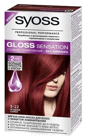 Syoss, Крем-краска дл волос Gloss Sensation без аммиака, 115 мл (20 оттенков) 5-22 Ягодный сорбетОкрашивание волос Syoss<br><br>