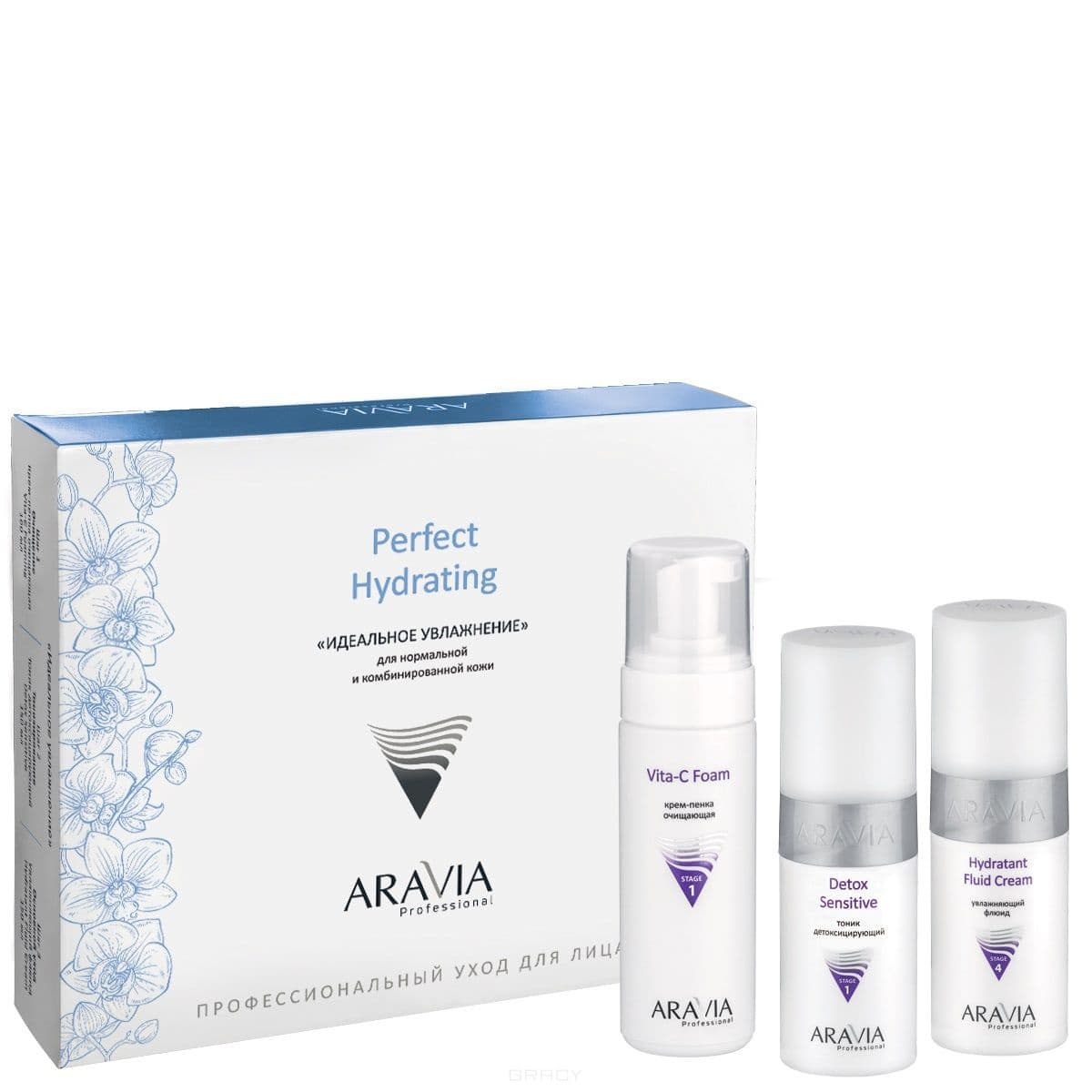 Фото - Aravia, Набор для лица «Идеальное увлажнение», 2х150+160 мл aravia тоник детоксицирующий detox sensitive 250 мл