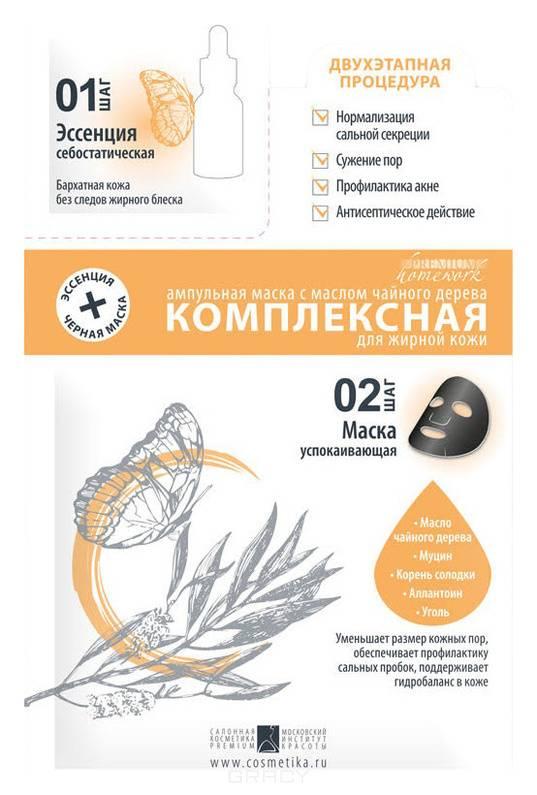 Premium, Ампульная маска с маслом чайного дерева Комплексная для жирной кожи Homework premium homework маска ампульная омолаживающая с экстрактом секрета улитки 1 шт
