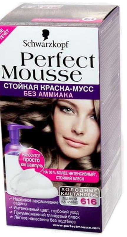 Schwarzkopf Professional, Краска тоник для волос Perfect Mousse, 35 мл (24 оттенка) 616 Ледяной Капучино