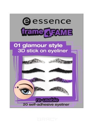 Essence, Наклейка - подводка для глаз Frame For Fame Stick on Eyeliner, 75820 3D наклейка