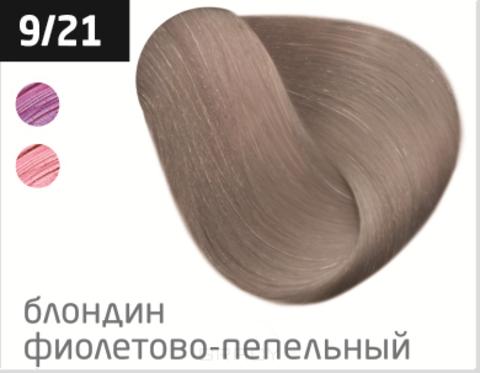 Купить OLLIN Professional, Безаммиачный стойкий краситель для волос с маслом виноградной косточки Silk Touch (42 оттенка) 9/21 блондин фиолетово-пепельный