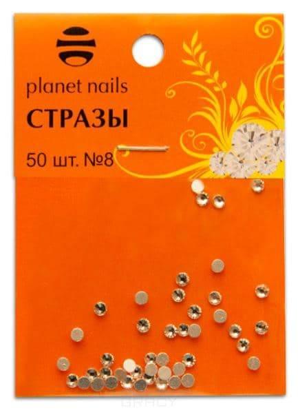 Купить Planet Nails, Стразы в пакете №8, 50 шт Планет Нейлс