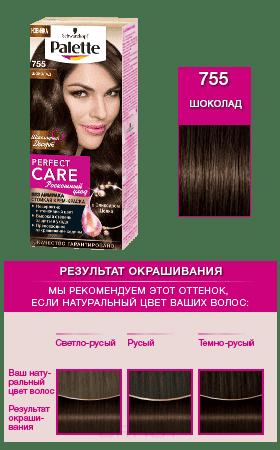 Schwarzkopf Professional, Краска для волос Palette Perfect Care, 110 мл (2 оттенка) 755 Шоколад перманентное окрашивание schwarzkopf palette perfect care 711 цвет 711 сладкая слива variant hex name 4e2630