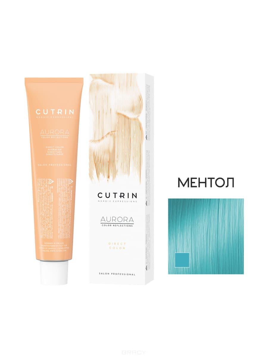 Купить Cutrin, Тонирующий краситель с прямыми пигментами Aurora Direct Color, 100 мл (10 оттенков) Ментол (пастельно-голубой)