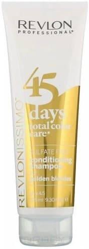 Купить Revlon, Шампунь-кондиционер для Золотистых Блондинок RCC 45 Days Shampoo Golden blondes, 275 мл
