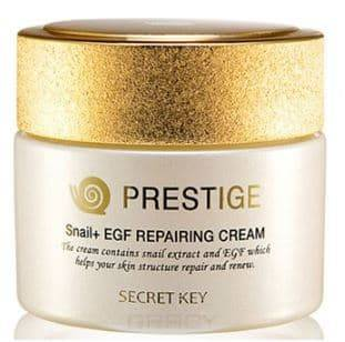 Secret Key, Prestige Repairing Cream Восстанавливающий крем для лица  муцином улитки, 50 гр