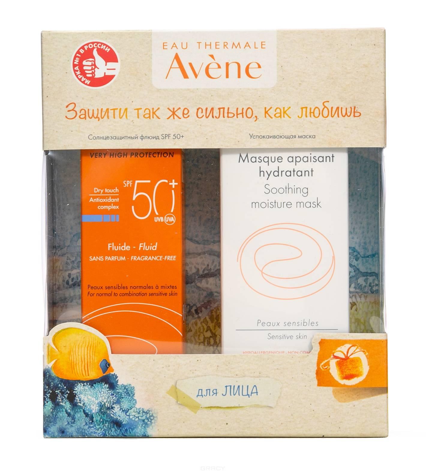 Купить Avene, Набор для лица (Солнцезащитный флюид SPF50 + Успокаивающая увлажняющая маска), 50/50 мл