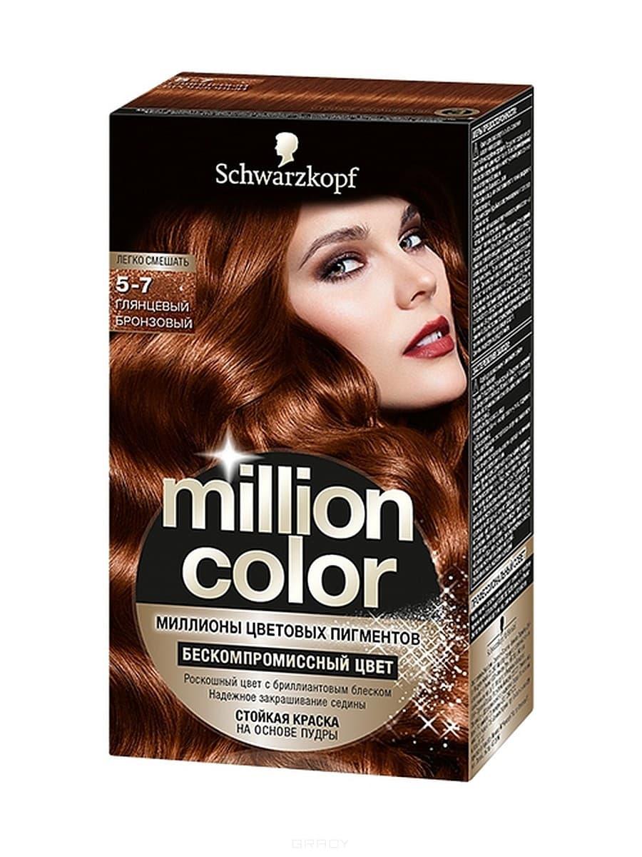 Очень хорошие краски для волос