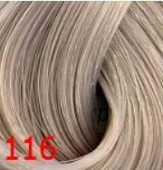 Estel, Краска для волос Princess Essex Color Cream, 60 мл (135 оттенков) S-OS/116 Перламутровый цена