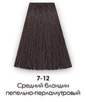 Купить Nirvel, Краска для волос ArtX профессиональная (палитра 129 цветов), 60 мл 7-12 Средний блондин пепельно-перламутровый