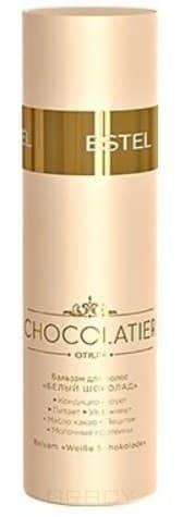Estel, Chocolatier Бальзам для волос Белый шоколад Эстель White Balm, 200 мл