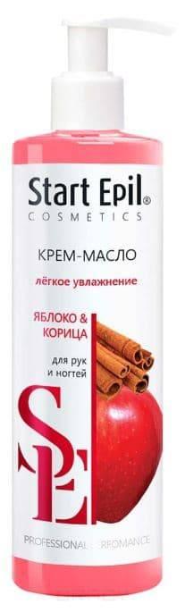 Купить Start Epil, Крем-масло для рук Яблоко и Корица , 250 мл