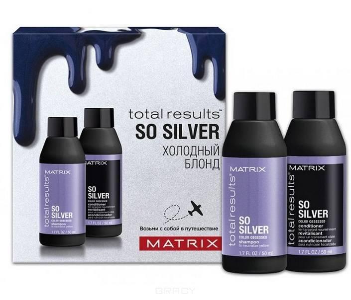Купить Matrix, Набор трэвел форматов для нейтрализации желтизны у блондинок Total Results So Silver (шампунь, кондиционер), 50/50 мл