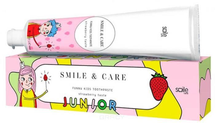 Smile Care, Детская зубная паста со вкусом клубники Funny Kids Toothpaste Strawberry, 30 мл pearl drops зубная паста молодая улыбка каждый день youthful smile 50 мл