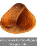 Nirvel, Краска для волос ArtX (95 оттенков), 60 мл 8-44 Интенсивно-медный блондинОкрашивание<br>Краска для волос Нирвель   неповторимый оттенок для Ваших волос<br> <br>Бренд Нирвель известен во всем мире целым комплексом средств, созданных для применения в профессиональных салонах красоты и проведения эффективных процедур по уходу за волосами. Краска ...<br>