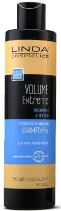 Шампунь профессиональный для волос Volume Extreme Black, 300 мл black extreme 30 мл trussardi black extreme 30 мл