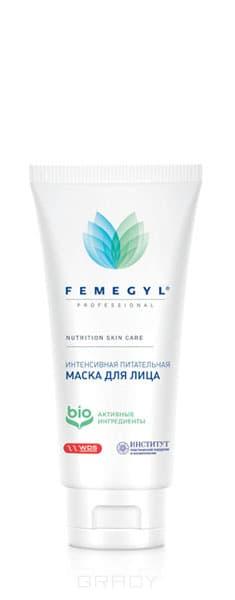Femegyl, Маска Интенсивная питательная для лица, 30 мл femegyl маска интенсивная питательная для лица 30 мл