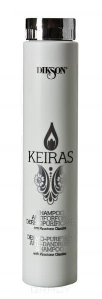цена на Dikson, Себобалансирующий шампунь против перхоти Keiras Shampoo Antiforfora Dermopurificante , 250 мл