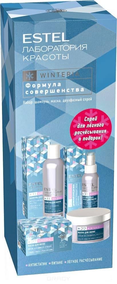 Winteria Набор для волос Формула совершенства Эстель (шампунь, маска, двухфазный спрей) эстель уход за волосами официальный сайт