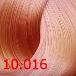Купить Kaaral, Стойкая крем-краска для волос ААА Hair Cream Colourant, 100 мл (93 оттенка) 10.016 очень очень светлый жемчужно-розовый блондин перламутровый