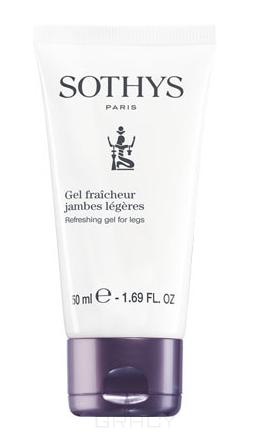 Sothys, Освежающий гель для ног Refreshing Gel for Legs, 250 мл sothys освежающий гель для ног refreshing gel for legs 250 мл