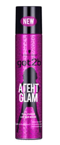 Лак для волос антистатический Агент Glam, 275 мл агент glam лак для волос 27 got2b агент glam лак для волос 27
