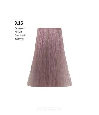 Купить BB One, Перманентная крем-краска Picasso (153 оттенка) 9.16Light Blond Pink Pearl/Светло-Русый Розовый Жемчуг