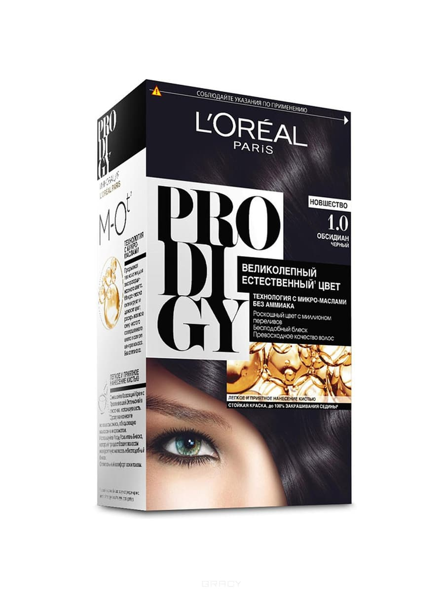 LOreal, Краска дл волос Prodigy (23 оттенка), 265 мл 1.0 ОбсидианОкрашивание волос Casting, Preference, Prodigy, Excellence<br><br>