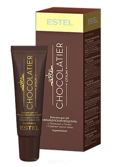 купить Estel, Chocolatier Бальзам для губ Французский поцелуй Эстель Lip Balm, 10 мл по цене 200 рублей