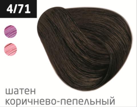 Купить OLLIN Professional, Безаммиачный стойкий краситель для волос с маслом виноградной косточки Silk Touch (42 оттенка) 4/71 шатен коричнево-пепельный