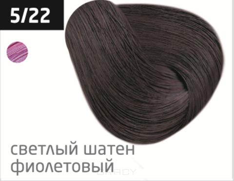 Купить OLLIN Professional, Перманентная крем-краска Ollin color 100 мл (96 оттенков) 5/22 светлый шатен фиолетовый