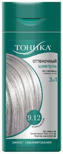 Оттеночный шампунь 9.12 арктический блонд, 150 мл