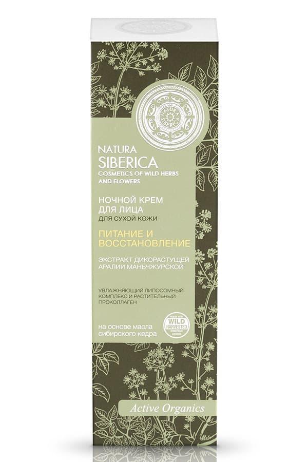 Natura Siberica, Ночной крем для лица для сухой кожи Питание и восстановление, 50 млКремы, гели, сыворотки<br><br>