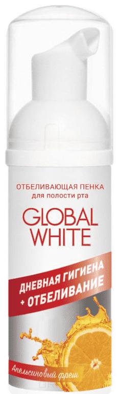 гигиена полости рта Global White, Пенка отбеливающая для полости рта Global White Апельсиновый фреш, 50 мл