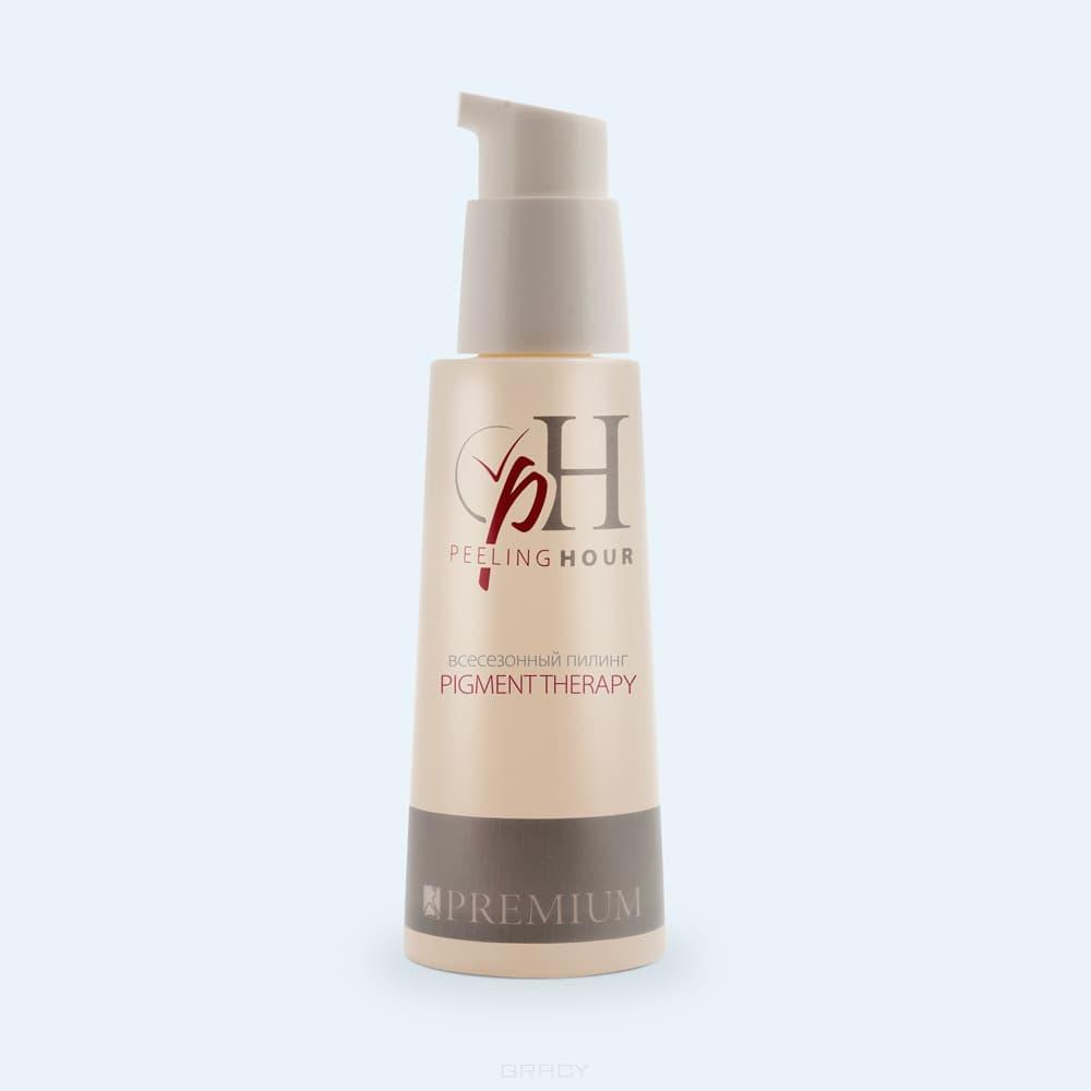 Premium, Пилинг всесезонный Pigment Therapy, 125 мл premium пилинг pigment control complex 125 мл