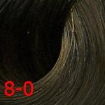 Estel, De Luxe Стойкая крем-краска для волос серии Эстель Silver, 60 мл (60 оттенков) 8/0 Светло-русый